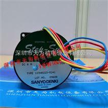 日本三洋SANYO二相混合式步进电机