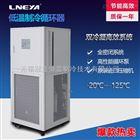 冷热动态恒温控制反应全密闭管道设计