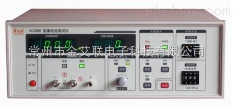 JK2686电解电容漏电流仪