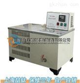 低温恒温试验箱高性能