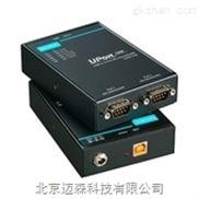 moxa USB转RS-232/422/485串口集线器
