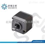 SHAYANGYE齿轮箱 直径43MM行星减速箱 微型减速电机