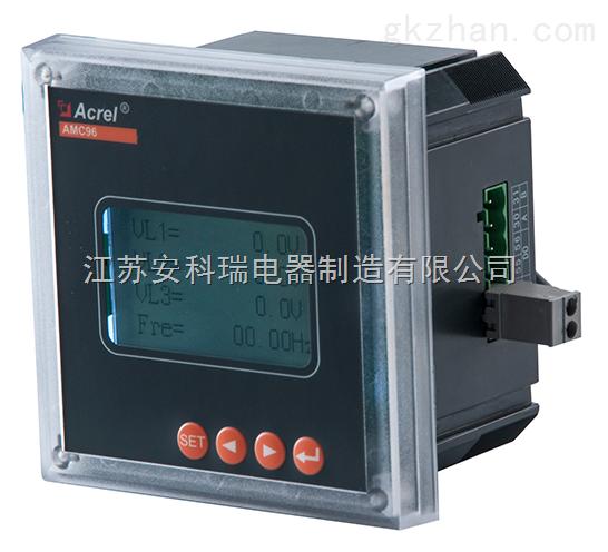 AMC96N-3E3三相多回路监测装置