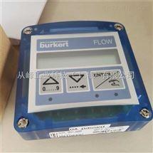 宝德8225burkert 00418962电导率传感器