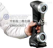 天津汽车零部件三维扫描检测