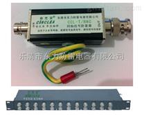 乐清信号防雷器CCL-T同轴视频信号防雷器