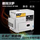 进口5KW柴油发电机价格