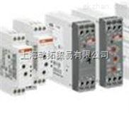 销售瑞士ABB安全继电器,继电器技术指导
