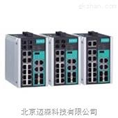 moxa智能千兆网管型交换机