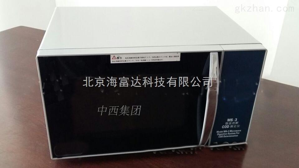 微波消解COD测定仪/COD消解仪(触屏)GH06-MS-3
