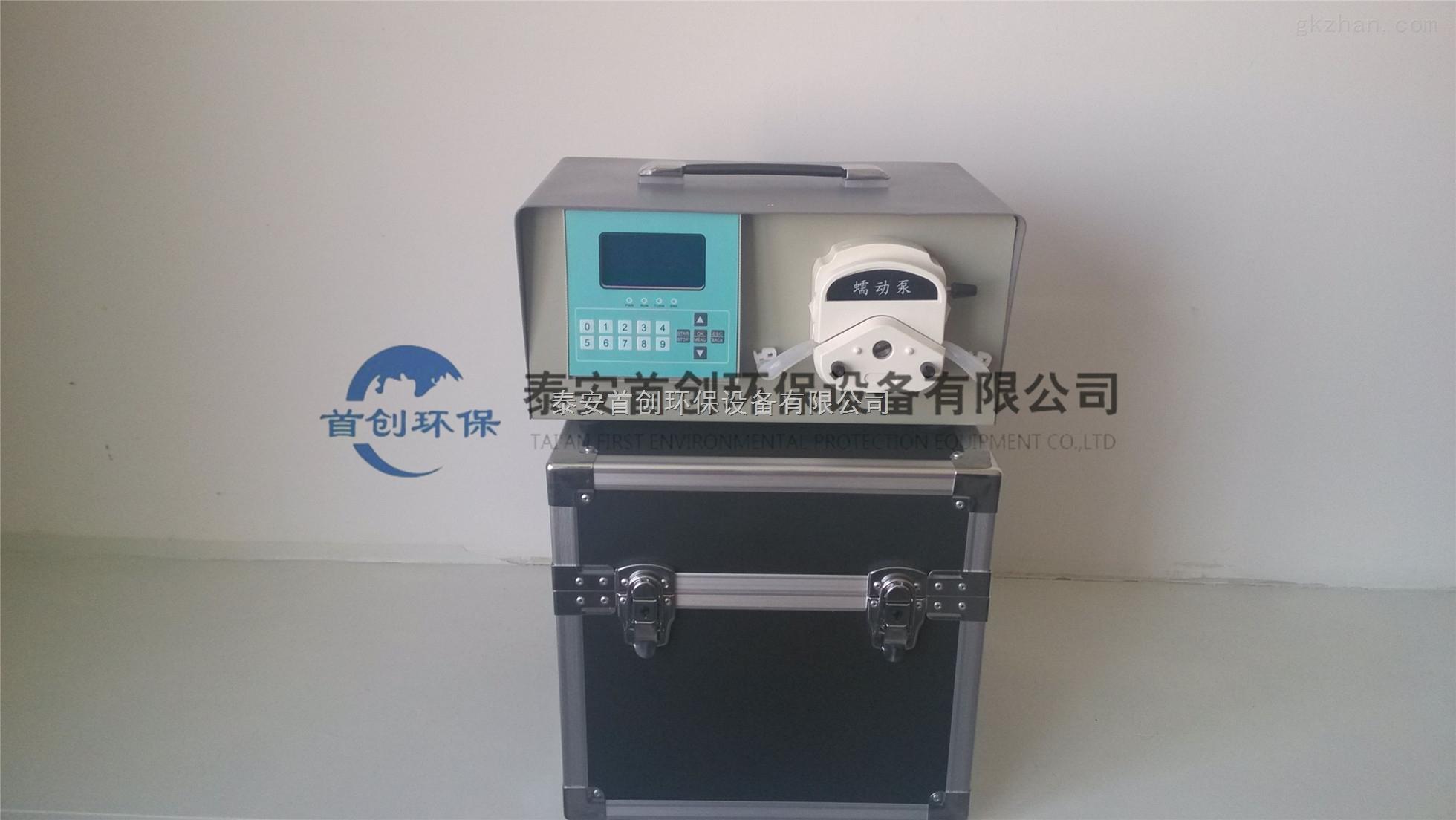 便携式自动分瓶水质采样器12/24瓶
