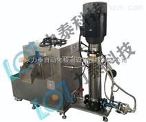 专业生产氧化皮处理机