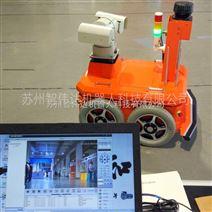 室外电力巡检机器人