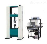 大型微机控制电子万能试验机