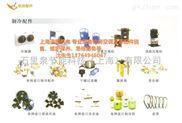 上海佳力图机房空调售后维修山特UPS电池更换服务商