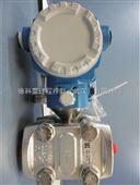 德国E+H差压变送器PMD75-AAA7D2121AU