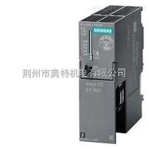 西门子CPU315F-2