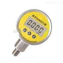 meokon数字压力变送器RS485输出  RS485数字远传压力表
