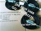 度变送传感器JX73ST-40-A-75。JX73AT-40-a-55