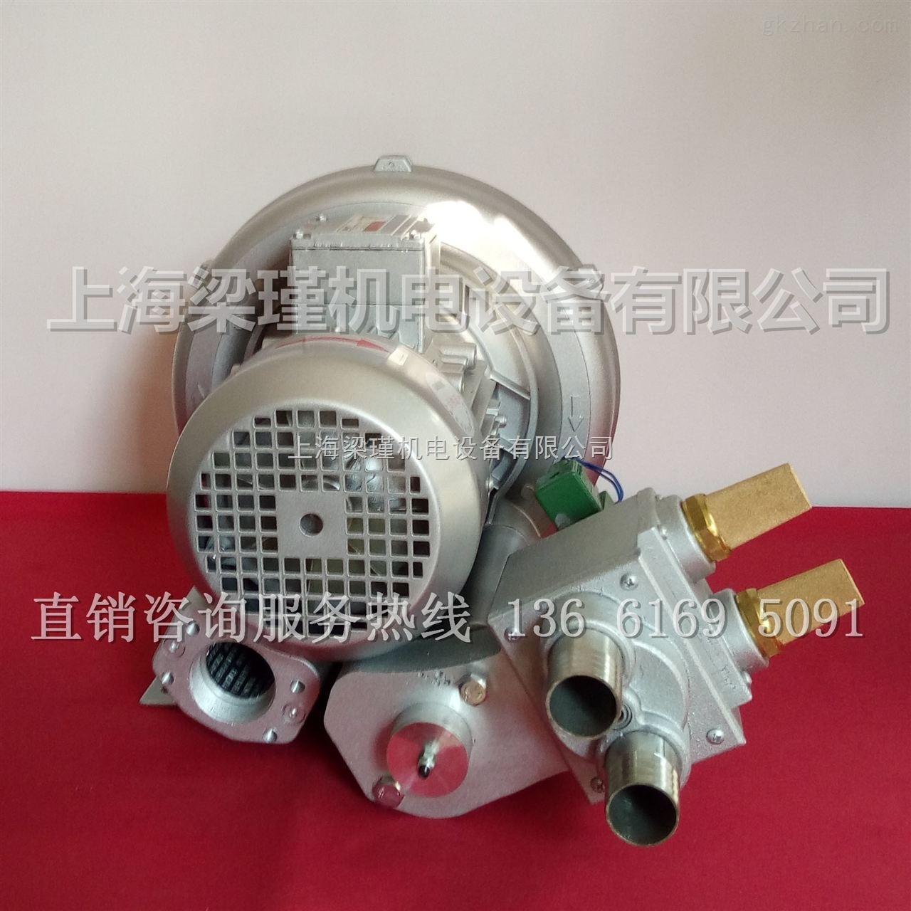 机床机械设备高压鼓风机-高压漩涡气泵