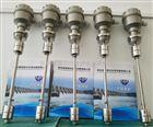 不鏽鋼油位計YWX、油位信號器YWX-50*580類別