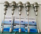 不锈钢油位计YWX、油位信号器YWX-50*580类别