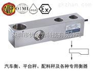 ZEMIC传感器BM8H-C3-2.0T-3T-A1厂家