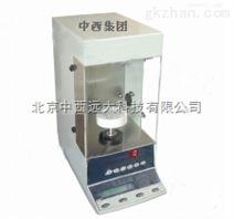 中西(LQS)液体表面张力测定仪 型号:PX56-BZ-2库号:M238040