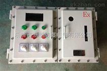 数控表防爆箱壳体 不锈钢防爆数显仪表箱