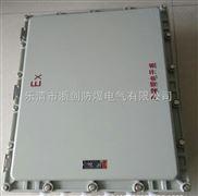 防爆接线箱可排列端子数量24节 250*200