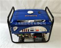 HS8900CXE7千瓦汽油发电机组价格