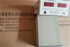 态监测仪正品(DEA)DF9032、DF9011