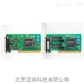 moxa2串口聪明型 Universal PCI 多串口卡