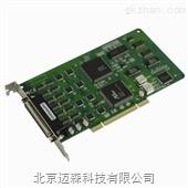 moxa智能型Universal PCI 多串口卡