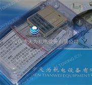 PLC三菱通信模板FX1N-485-BD