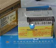 日本三菱MITSUBISHI专用PLC通讯模块