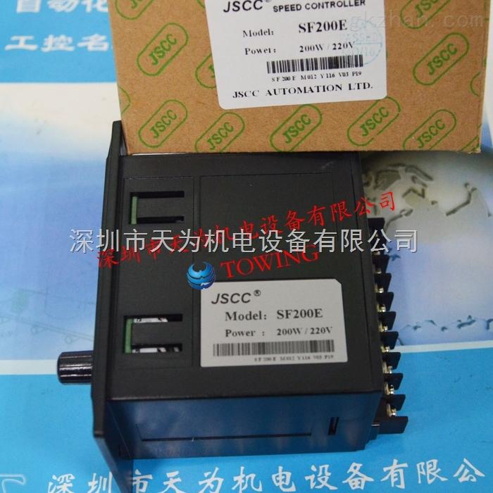 原装精研jscc面板式调速器sf200e