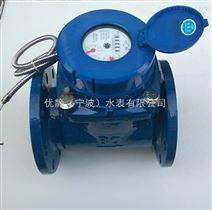 广州水表 大口径光电直读远传水表