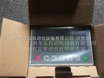 文本TD210-S现货海泰克价格有优势广州