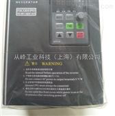 康沃变频器5.5千瓦 FSCG05.1-5K50-3P380 5.5KW