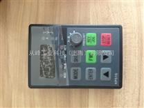康沃变频器面板CVF-KP51S  KP26B 26S