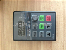 convo康沃变频器面板CVF-KP51S  KP26B 26S