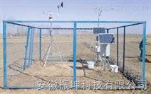 自动气象观测站