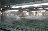 纺纱仓库喷雾加湿设备加湿效果怎么样