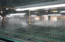 河北紡織工業加濕器