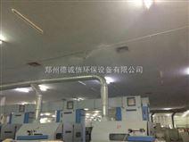 河北纺织工业加湿器
