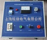 S-510高压电力电缆测试高压信号发生器厂家
