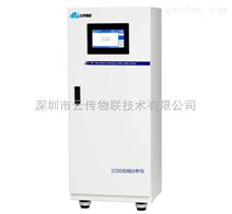 水质分析仪:COD在线监测仪