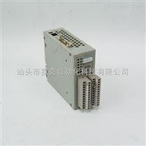 6DD1611-0AG0 西门子6DD模块