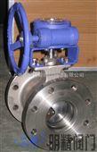 VQ47H型球阀 涡轮不锈钢V型球阀